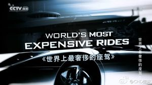 worlds-most-expensive-rides