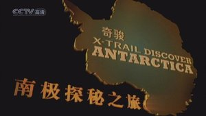 x-trail-discover-antarctica