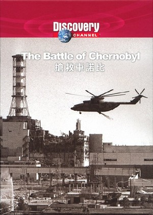 the-battle-of-chernobyl