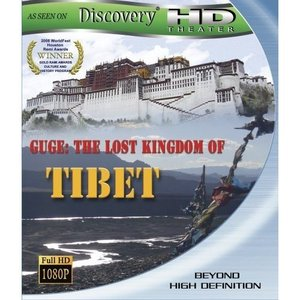 guge-the-lost-kingdom-of-tibet